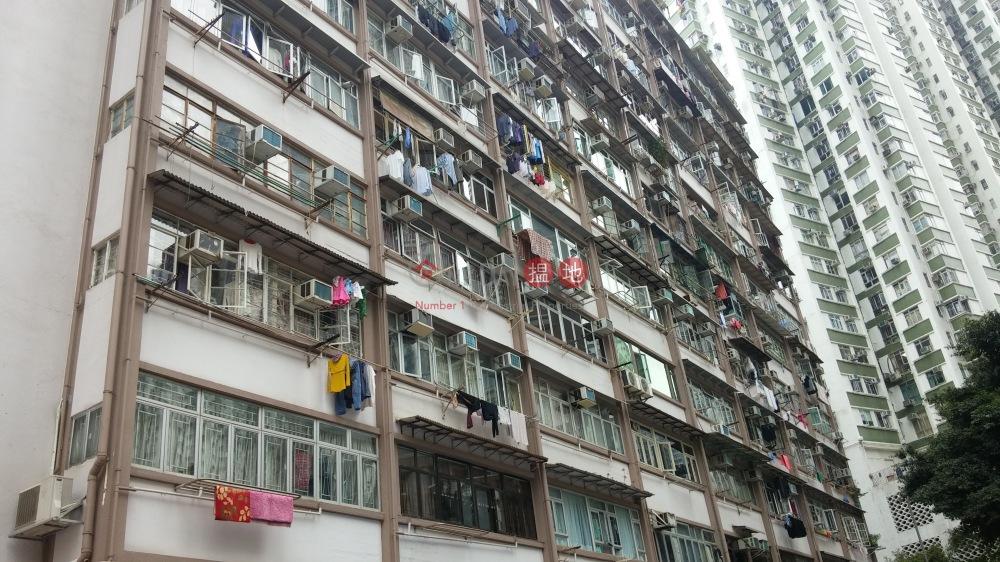 太明樓 (Tai Ming House) 鰂魚涌|搵地(OneDay)(2)