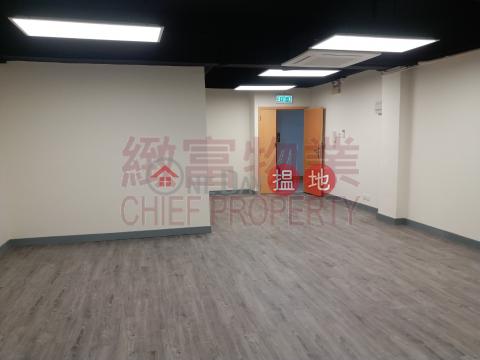 全新裝修,鄰近港鐵|黃大仙區旺景工業大廈(Wong King Industrial Building)出租樓盤 (68561)_0