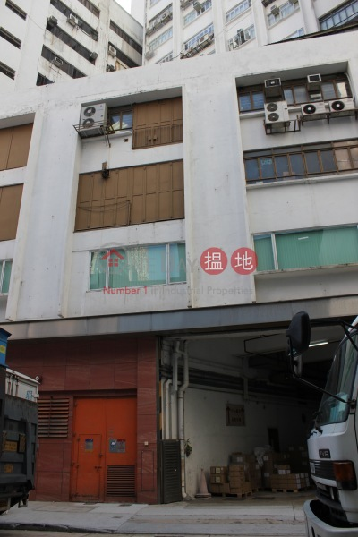 Goodwill Industrial Building (Goodwill Industrial Building) Tsuen Wan West|搵地(OneDay)(3)