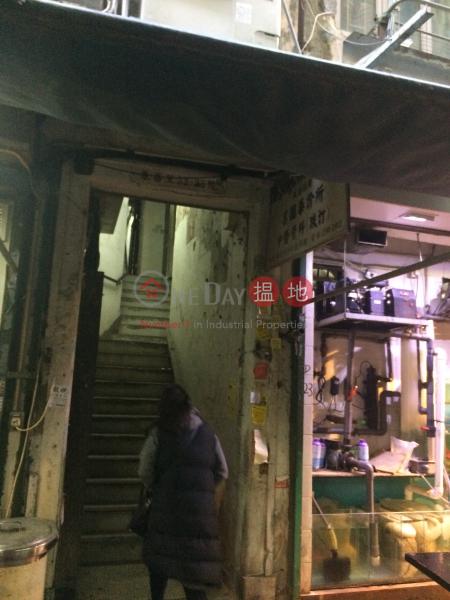 35 Kim Shin Lane (35 Kim Shin Lane) Cheung Sha Wan|搵地(OneDay)(1)