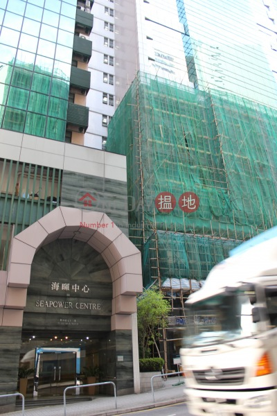 Seapower Centre (Seapower Centre) Kwai Chung|搵地(OneDay)(4)