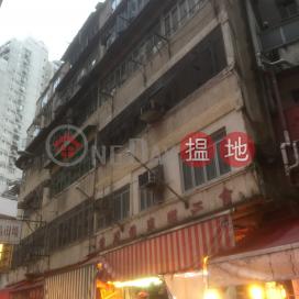 13-17 Bowrington Road,Wan Chai, Hong Kong Island