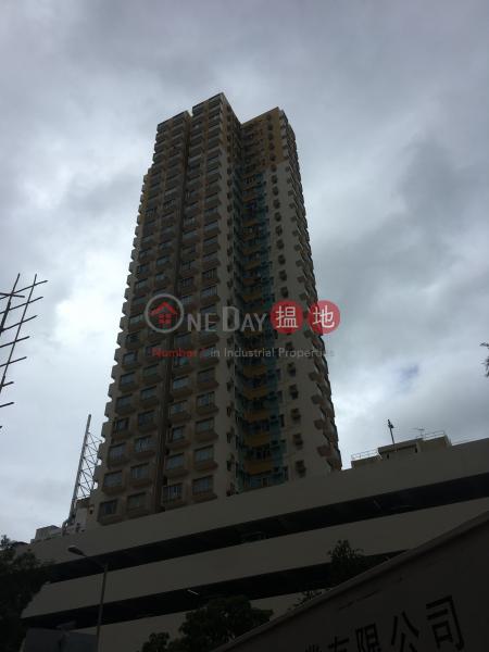 Full (Fu) Shing Building (Full (Fu) Shing Building) Yuen Long|搵地(OneDay)(1)
