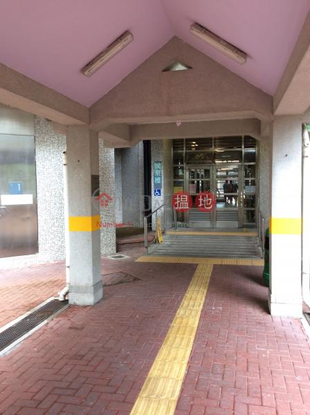 Yuet Tai House - Tin Yuet Estate (Yuet Tai House - Tin Yuet Estate) Tin Shui Wai|搵地(OneDay)(1)