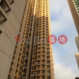 東旭苑 東緻閣,筲箕灣, 香港島