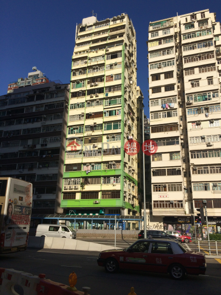 Wai Hang Building (Wai Hang Building) Jordan|搵地(OneDay)(1)