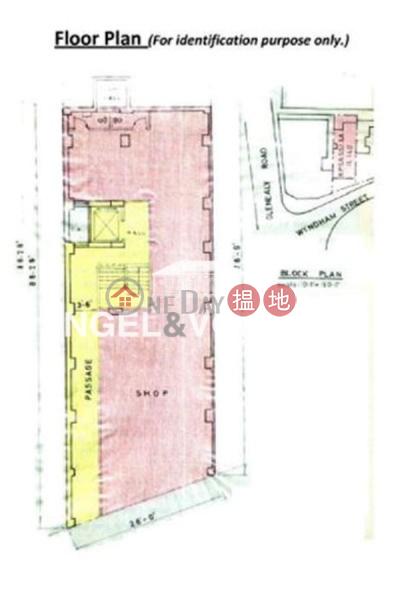 Studio Flat for Rent in Central, World Wide Commercial Building 世界商業大廈 Rental Listings | Central District (EVHK34705)