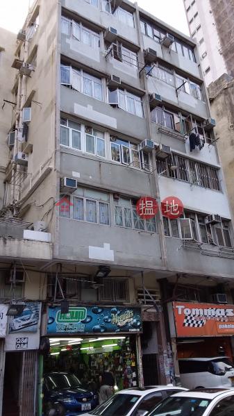 Ting On Building(House) (Ting On Building(House)) Ngau Tau Kok|搵地(OneDay)(3)