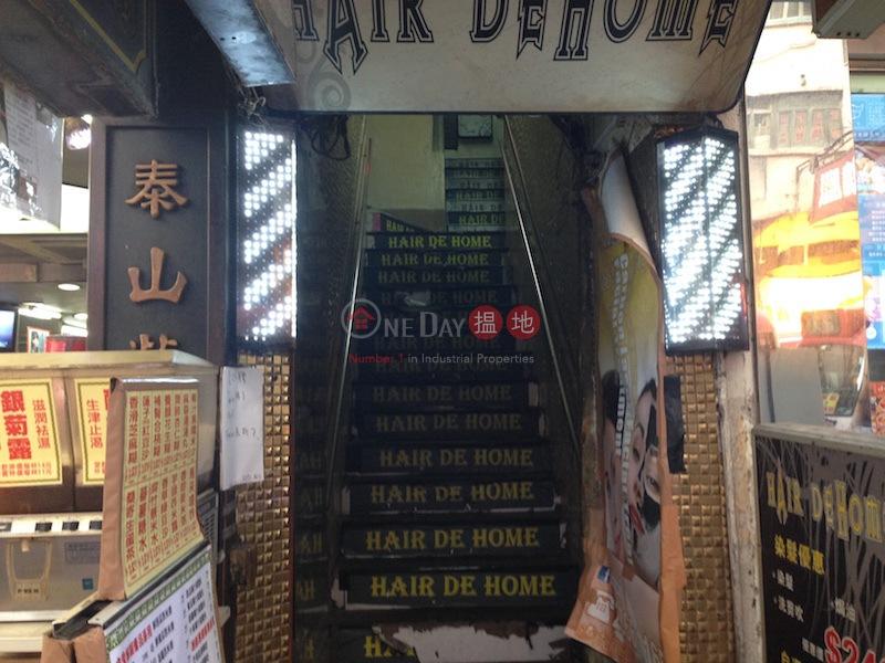 105-107 Tung Choi Street (105-107 Tung Choi Street) Mong Kok|搵地(OneDay)(1)