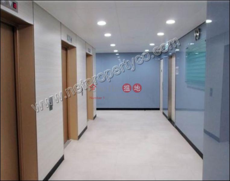 HK$ 55,840/ 月-安力工業中心柴灣區安力工業中心