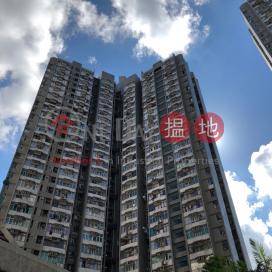 翠灣邨 翠寧樓,柴灣, 香港島