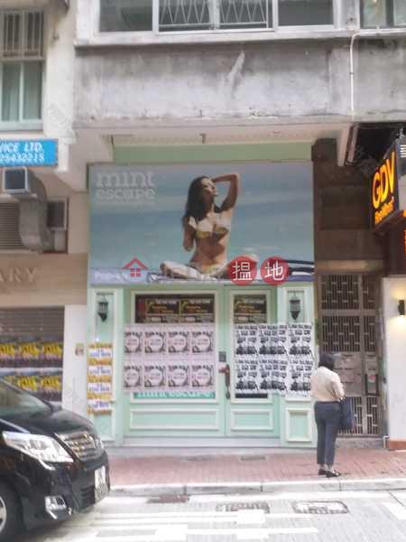 香港搵樓|租樓|二手盤|買樓| 搵地 | 商舖|出租樓盤|擺花街