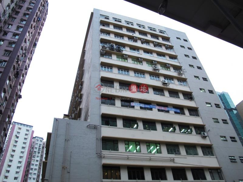 Shui Hong Industrial Building (Shui Hong Industrial Building) Kwai Chung|搵地(OneDay)(2)