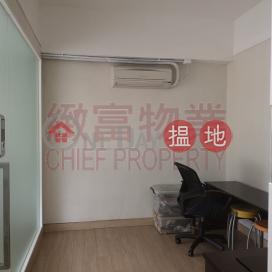 新裝,單位企理|黃大仙區善美工業大廈(Perfect Industrial Building)出租樓盤 (138363)_0