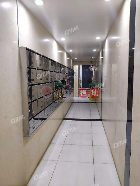 Property Search Hong Kong | OneDay | Residential | Sales Listings | Fung Sing Mansion | High Floor Flat for Sale