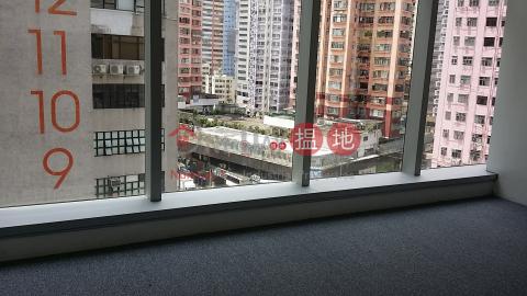 匯城集團大廈|葵青匯城集團大廈(Reason Group Tower)出售樓盤 (play5-05074)_0