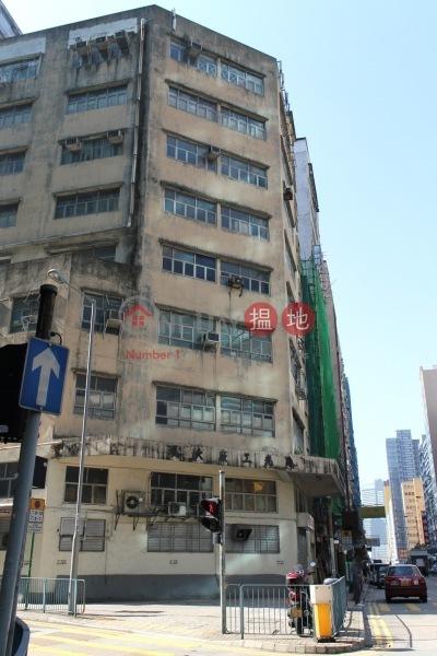 迪光工廠大廈 (Tek Kong Factory Building) 觀塘|搵地(OneDay)(4)