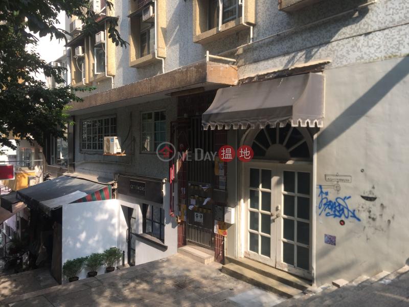 美輪樓 (Mee Lun House) 蘇豪區|搵地(OneDay)(3)
