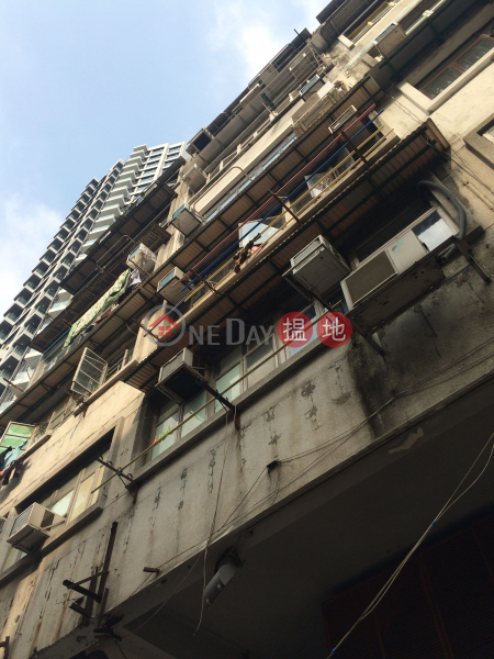 FOOK HING BUILDING (FOOK HING BUILDING) Kowloon City|搵地(OneDay)(3)