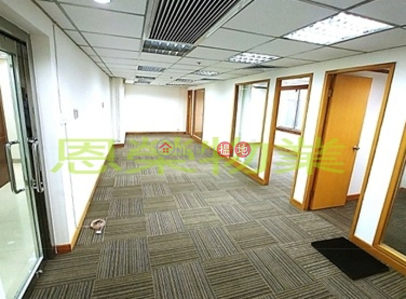TEL: 98755238, Tien Chu Commercial Building 天廚商業大廈 Rental Listings | Wan Chai District (KEVIN-7018466336)
