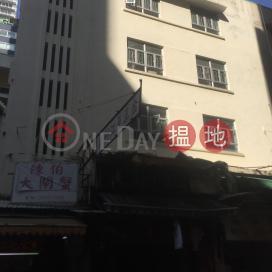 18 Kimberley Street,Tsim Sha Tsui, Kowloon