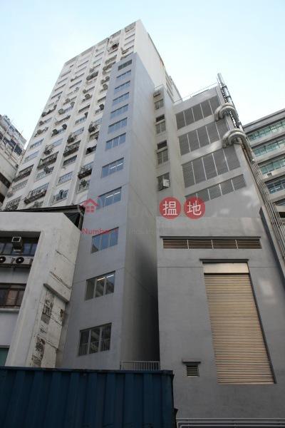 Goodwill Industrial Building (Goodwill Industrial Building) Tsuen Wan West|搵地(OneDay)(4)