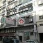 樂居工業大廈 (Lok Kui Industrial Building) 觀塘區鴻圖道6-8號 - 搵地(OneDay)(1)