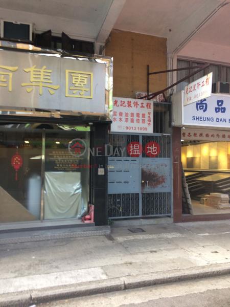 21 Po Yick Street (21 Po Yick Street) Tai Po|搵地(OneDay)(2)