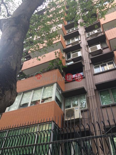 伯爵街2號 (2 Earl Street) 九龍城|搵地(OneDay)(1)