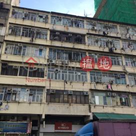 239 Tai Kok Tsui Road|大角咀道239號