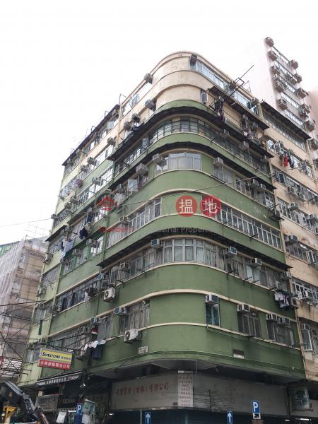 69 Larch Street (69 Larch Street) Tai Kok Tsui|搵地(OneDay)(2)