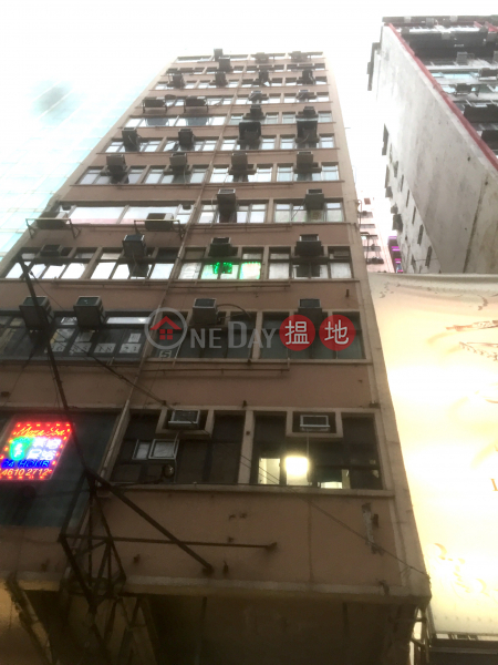 454 Hennessy Road (454 Hennessy Road) Causeway Bay|搵地(OneDay)(1)