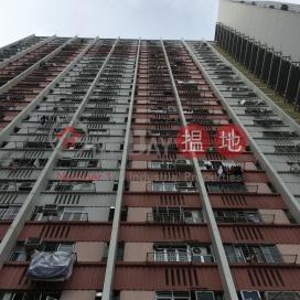 Hung Shek House, Ping Shek Estate,Ngau Tau Kok, Kowloon