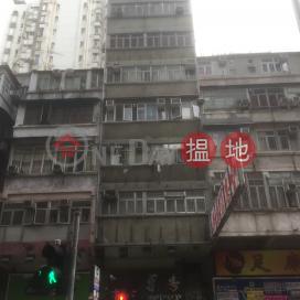 36 Wuhu Street,Hung Hom, Kowloon