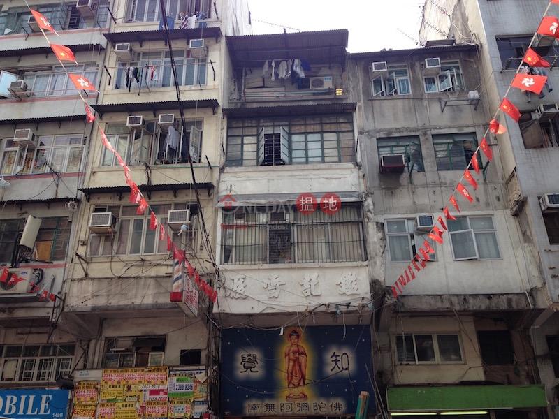 145 Temple Street (145 Temple Street) Yau Ma Tei|搵地(OneDay)(2)