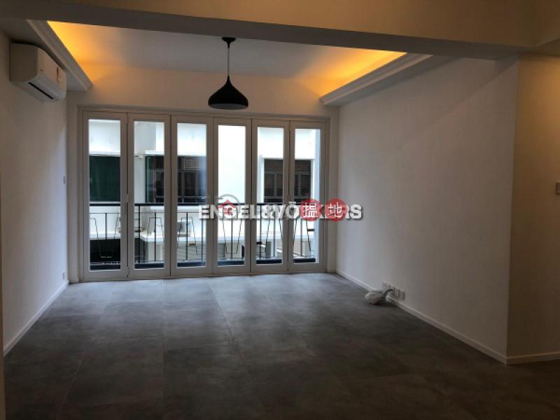 跑馬地三房兩廳筍盤出售|住宅單位|43A-43G樂景臺 | 灣仔區-香港|出售|HK$ 2,490萬