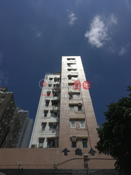 厚德樓 (Hau Tak Building) 元朗|搵地(OneDay)(1)