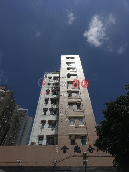 Hau Tak Building (Hau Tak Building) Yuen Long|搵地(OneDay)(1)