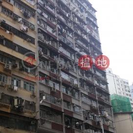 南天大廈,北角, 香港島