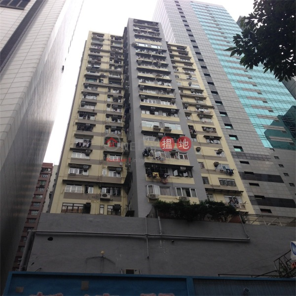 Gold Jade Mansion (Gold Jade Mansion) Wan Chai|搵地(OneDay)(3)