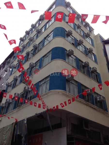 西貢街2L號 (2L Saigon Street) 油麻地|搵地(OneDay)(3)