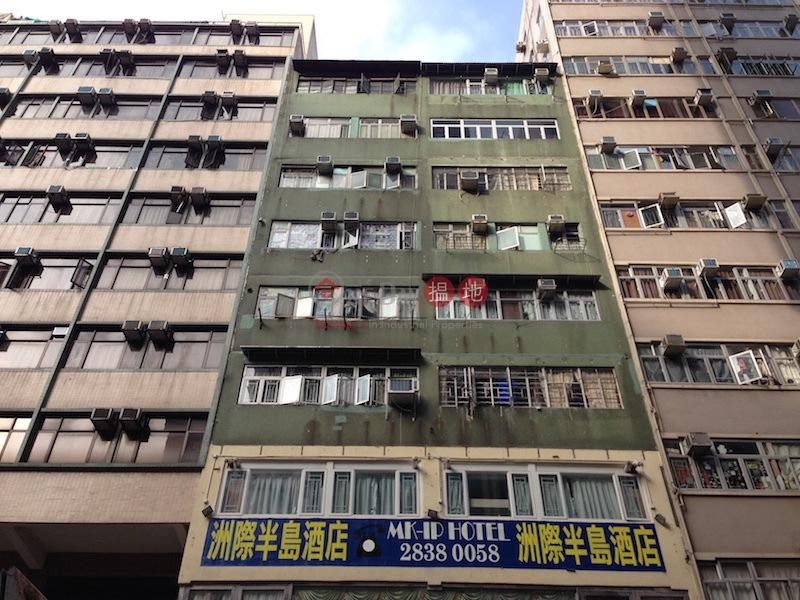 653-655 Shanghai Street (653-655 Shanghai Street) Mong Kok|搵地(OneDay)(1)