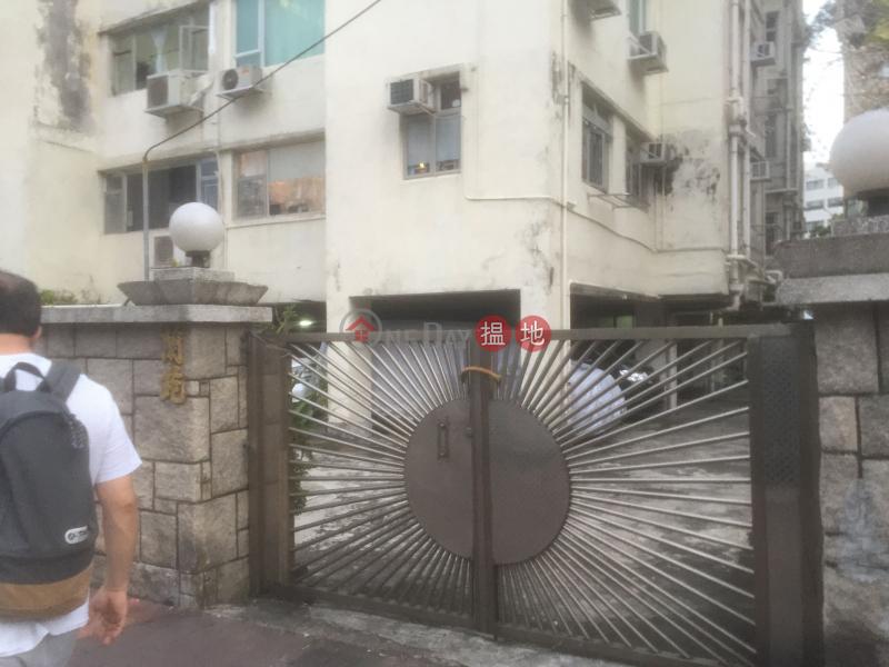福龍花園 (FOOK LUNG GARDEN) 九龍城|搵地(OneDay)(2)