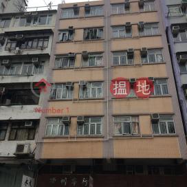 107 Yu Chau Street|汝州街107號