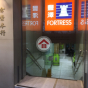 余崇本行 (Yu Sung Boon Building ) 中區|搵地(OneDay)(1)
