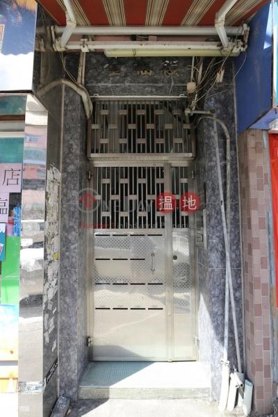 Kam Fuk Building (Kam Fuk Building) Tai Po|搵地(OneDay)(1)