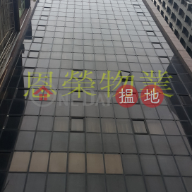 TEL: 98755238|Wan Chai DistrictSing Ho Finance Building(Sing Ho Finance Building)Rental Listings (KEVIN-9500440152)_0