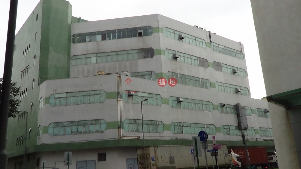 EAC Distribution Centre (EAC Distribution Centre) Fanling|搵地(OneDay)(4)