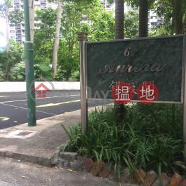 銀霞閣,渣甸山, 香港島