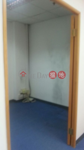 Property Search Hong Kong | OneDay | Residential Sales Listings | Studio Flat for Sale in Kwai Chung